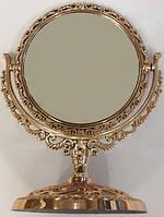 Зеркало №21-4