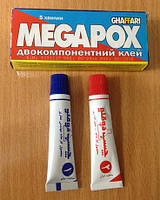 Клей двухкомпонентный MEGAPOX 2шт