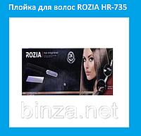 Плойка для волос ROZIA HR-735