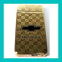 Электроимпульсная USB зажигалка Chevrolet Elite