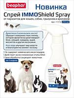 Спрей против блох и клещей для собак, котов и кроликов IMMO SHIELD SPRAY 250 мл