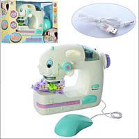 Игрушечная детская швейная машина 6973b kk
