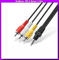 Кабель 3R-3.5mm 1.5m,Высококачественный недорогой межблочный кабель,Кабель аудио, аудио-видео