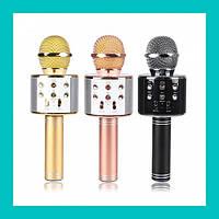 Микрофон для караоке Wster WS-858!Опт