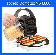 Тостер Domotec MS 0880 HOT DOG MAKER!Акция