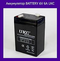 Аккумулятор BATTERY 6V 6A UKC