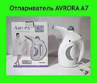 Отпариватель AVRORA A7