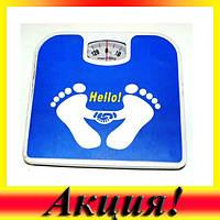 Весы напольные механические Health Scale!Акция