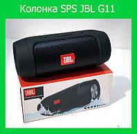Мобильная колонка SPS JBL G11