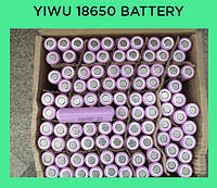 Yiwu 18650 battery Samsung 2600mah (real 2000mah)!Опт