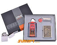 Зажигалка бензиновая в подарочной коробке (Баллончик бензина/Кремень/Фитиль) American Legend №XT-4934-1