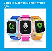 Детские смарт часы Smart Watch Q60 (черный , розовый , зеленый , темно-синий)
