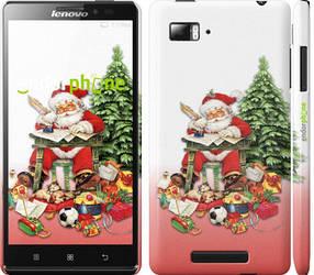 "Чехол на Lenovo Vibe Z K910 Дед Мороз с подарками ""219c-85-450"""