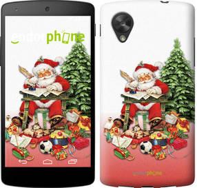 "Чехол на LG Nexus 5 Дед Мороз с подарками ""219c-57-450"""