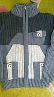 Кофта детска, одежда для мальчиков 128-152