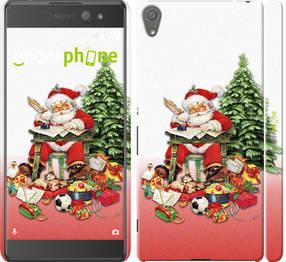 "Чехол на Sony Xperia XA Ultra Dual F3212 Дед Мороз с подарками ""219c-391-450"""