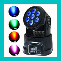 Светодиодный прожектор LED MINI MOVING HEAD!Опт