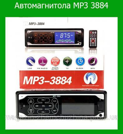 Автомагнитола MP3 3884 ISO 1DIN сенсорный дисплей, фото 2