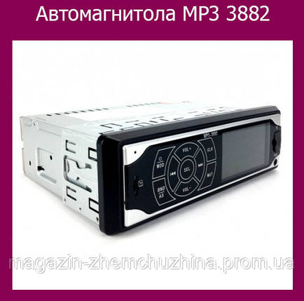 Автомагнитола MP3 3882 ISO 1DIN сенсорный дисплей!Акция, фото 2