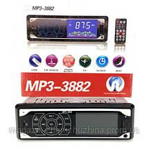 Автомагнитола MP3 3882 ISO 1DIN сенсорный дисплей!Акция, фото 3