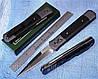 Купить Нож автоматический Pro-tech Godfather Gray/G10