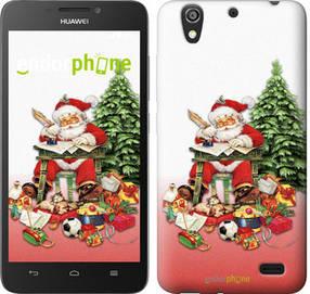 """Чехол на Huawei Ascend G630 Дед Мороз с подарками """"219u-137-450"""""""