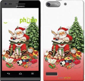 """Чехол на Huawei Ascend G6 Дед Мороз с подарками """"219u-367-450"""""""