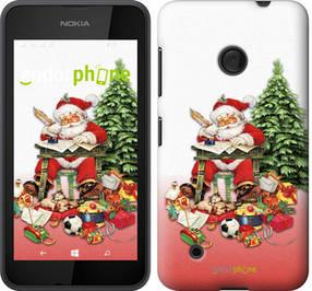 "Чехол на Nokia Lumia 530 Дед Мороз с подарками ""219u-205-450"""