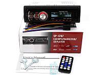 Автомагнитола SP-1787 USB SD красная подсветка