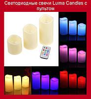 Светодиодные свечи Luma Candles с пультом!Опт