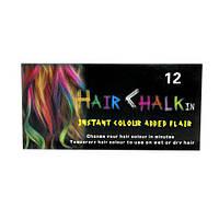 Мелки для волос 12 шт