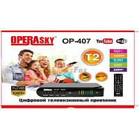 Приставка Т2 OPERAsky OP-407