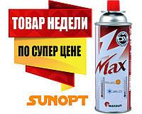 """Газ для портативных газовых приборов """"MAXSUN"""" (Корея)"""
