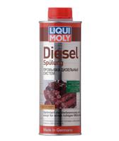 Присадка LIQUI MOLY Очиститель дизельных форсунок  0,5л