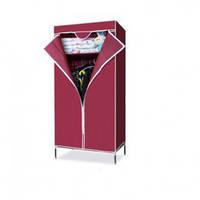 Тканевой шкаф Quality Wardrobe