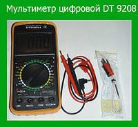 Мультиметр цифровой DT 9208!Акция