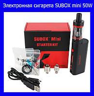 Электронная сигарета SUBOX mini 50W