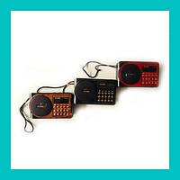 Радиоприемник ATLANFA AT-R22U с FM и USB!Опт