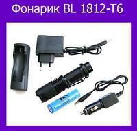 Тактический фонарик Bailong BL 1812-T6!Опт