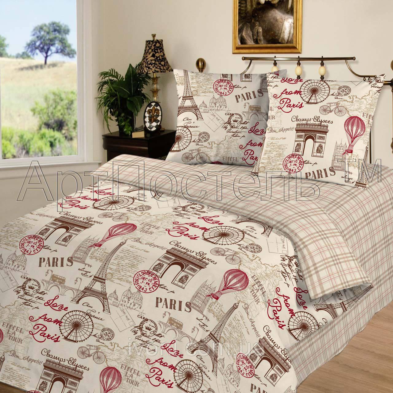 ивановские ткани для постельного белья купить
