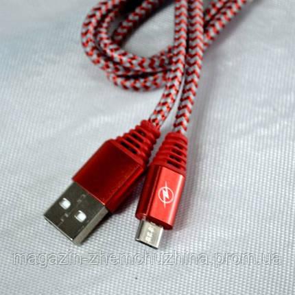 USB кабель для Samsung тканевый S725, фото 2