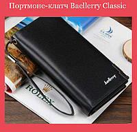 Портмоне-клатч Baellerry Classic!Акция