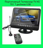 Портативный Телевизор TV NS 701 7 дюймов USB | SD