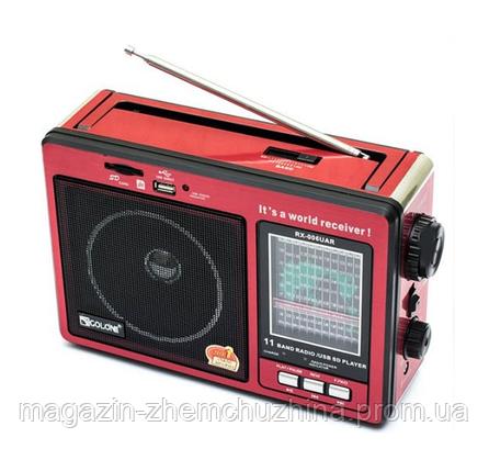 Радиоприемник GOLON RX-006UAR, фото 2
