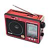 Радиоприемник GOLON RX-006UAR