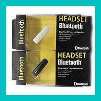 Гарнитура Bluetooth Headset 2!Опт