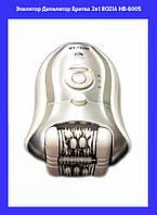 Эпилятор Депилятор Бритва 2в1 ROZIA HB-6005