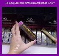 Тональный крем 209 Dermacol (12 шт. в упаковке)!Акция
