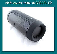 Мобильная колонка SPS JBL E2(0082)!Акция