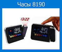 Часы проектор 8190